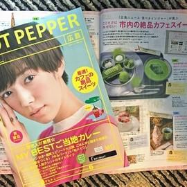 ホットペッパー広島 6月号、おすすめスイーツコーナーを担当