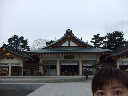 広島護国神社 のとんど祭り