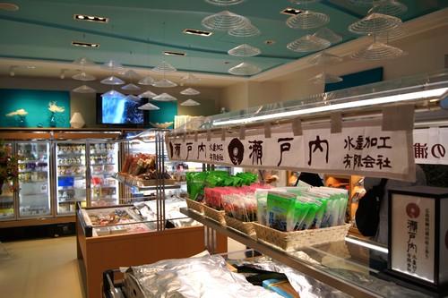 広島県のブランドショップ 「TAU」 内覧会へ出席してきました